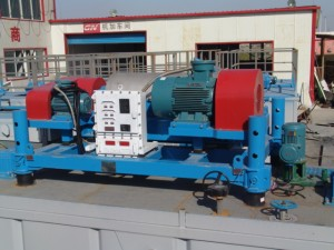 Barite Recovery Centrifuge