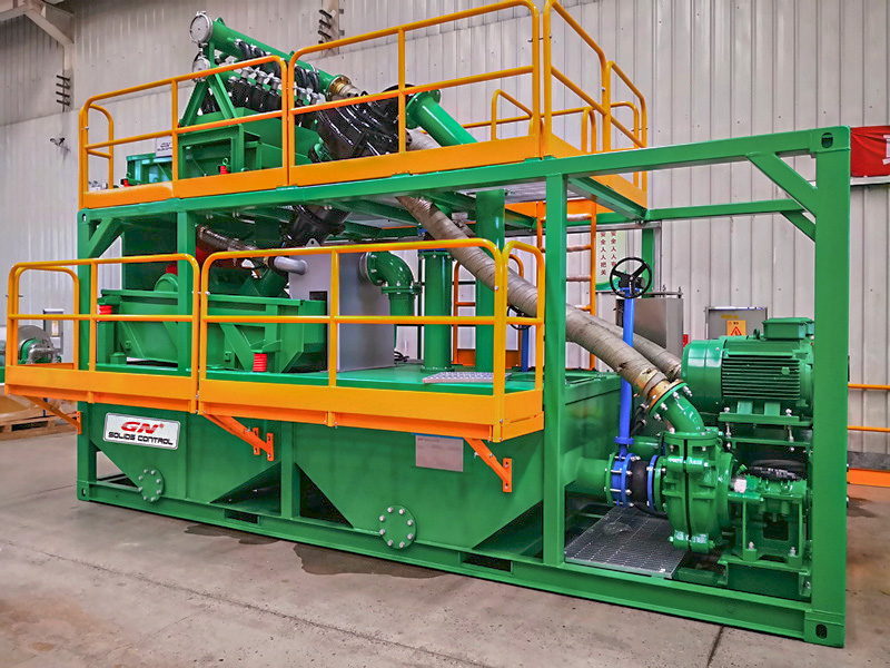 202107.14-TBM-Slurry-Separation-Plant